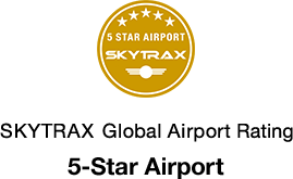 SKYTRAX社 Global Airport Ranking 5-Star Airport  5年連続獲得